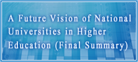 A Future Vision of National Universities in Higher Education