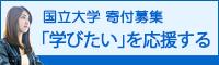 banner_side08.jpg