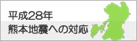 banner_side_k.jpg
