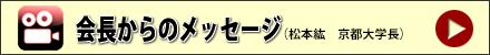 top_bunner